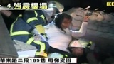 Taiwan earthquake kills at least 2
