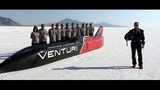 370 mph 'bullet' car fueled by batteries