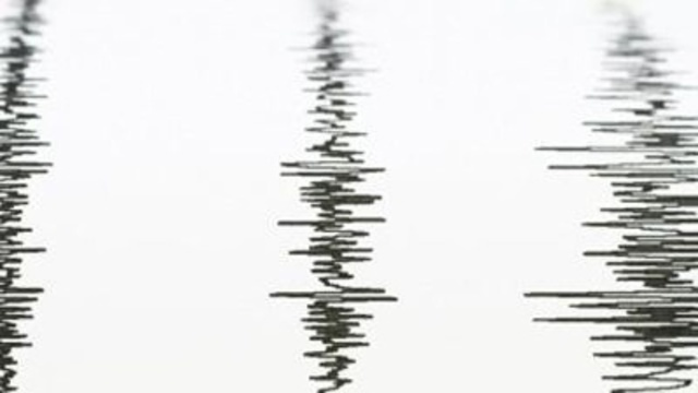 Small earthquake rattles southern Utah