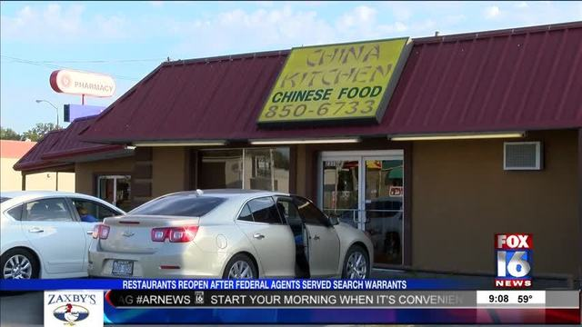 Pine Bluff Restaurants Opened after Federal Closure - Story