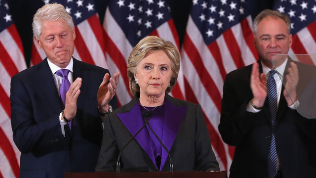 Hillary Clinton gives concession speech47429854