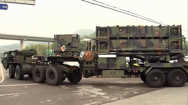 USA begins moving missile defense system to deployment site in South Korea
