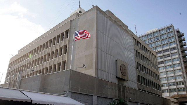 Trump decides to not move US Embassy to Jerusalem