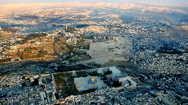 Why declaring Jerusalem the capital of Israel is so controversial