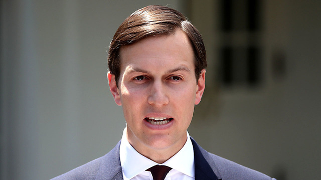 Kushner turned over documents to special counsel in Russia investigation