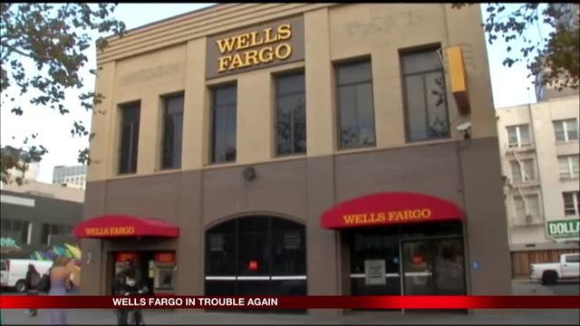 Wells Fargo Car Loans: Wells Fargo Auto Loan? You'll Want To Read This