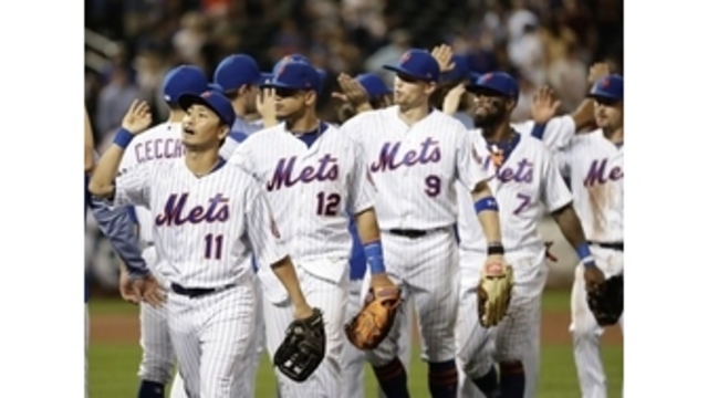 Mets top Braves 7-1 in what could be home finale for Collins