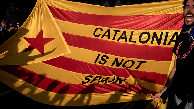 catalonia flag independence57382752