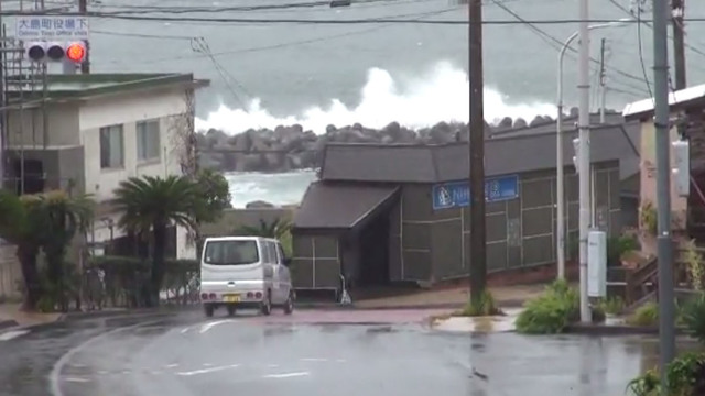 2 dead after Typhoon Lan hits Japan