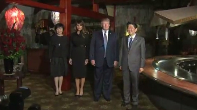 Trump wraps up day 1 of Asian tour, Japan_1509919254015.jpg98332043