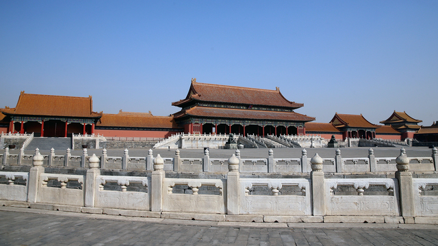 Trump to dine in Forbidden City