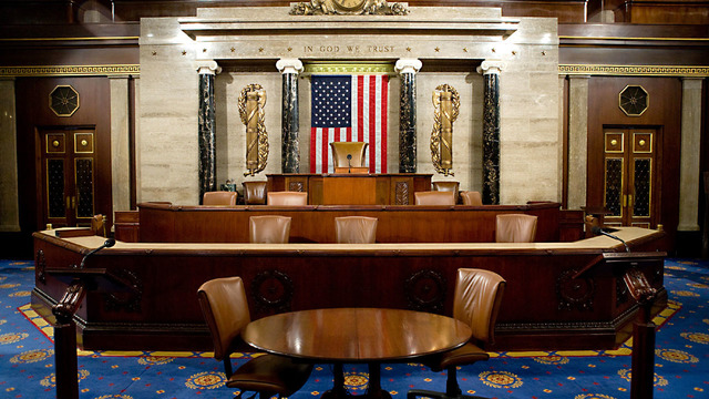 US House to Adopt Mandatory Sexual Harassment Training for Members, Staffs