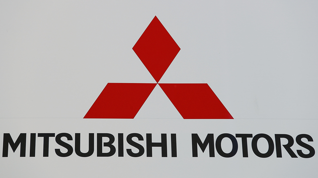 Mitsubishi Materials shares plunge after it admits quality assurance failures