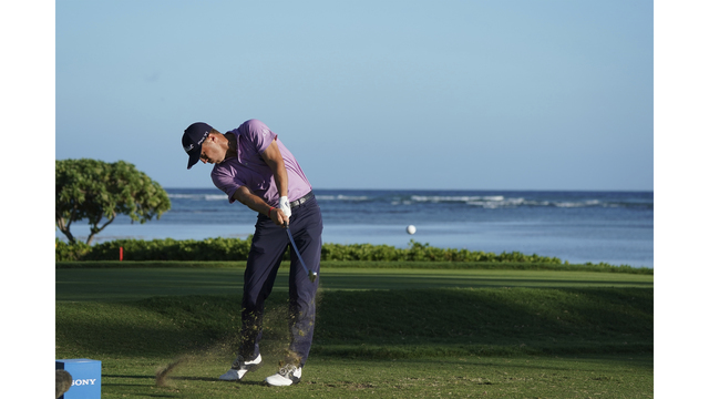 False alarm on missile creates uneasy moment at Sony Open