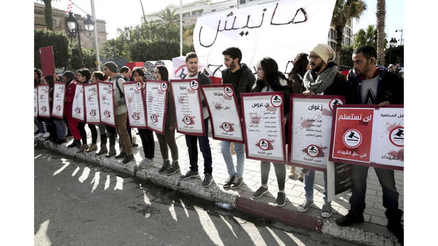 Tunisia shaken by protests marks 7 years since revolution