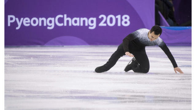 American Figure Skater Nathan Chen Suffers Dramatic Fall During Olympic Debut