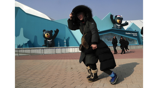 Fierce wind forces closure of Olympic Park in South Korea