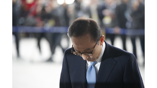 Another ex-S. Korean leader questioned in corruption probe