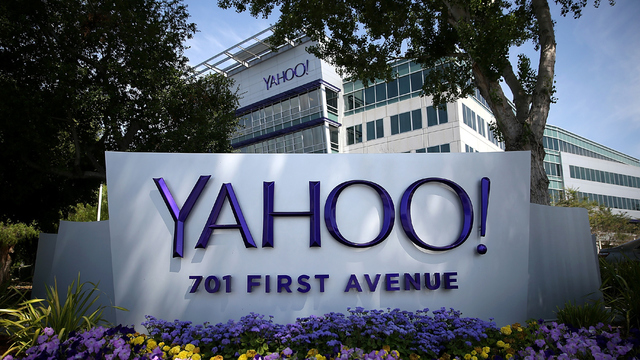 Yahoo Headquarters Sunnyvale California.jpg00716066