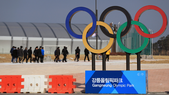 Olympic Rings Gangneun Coastal Cluster South Korea 2018.jpg81836424