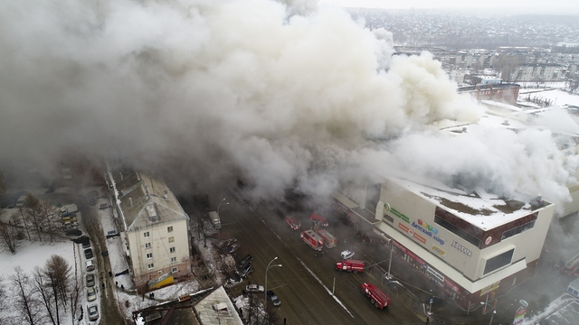 At least 64 killed in Russian mall fire