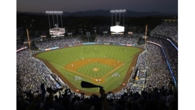 Dodger Stadium to Host 2020 MLB All-Star Game